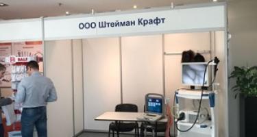 Санкт-Петербургская ветеринарная хирургическая конференция